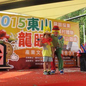 1表演~小丑氣球10