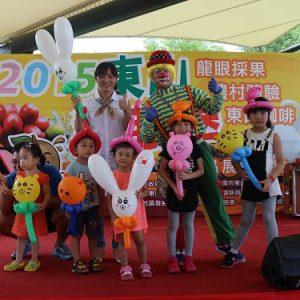 1表演~小丑氣球15