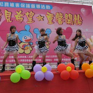 1表演~舞蹈表演10