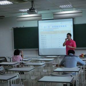 2教學~創業分享3