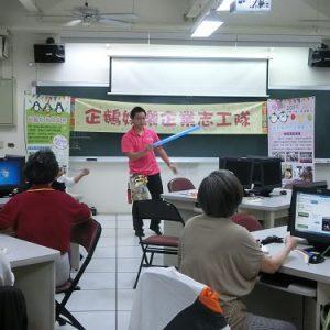 2教學~創業分享4