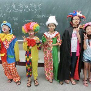 2教學~小丑藝術9