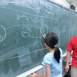 2教學~探索分享2