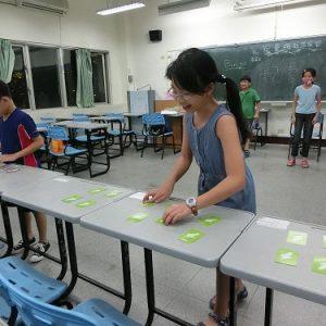 2教學~探索分享5