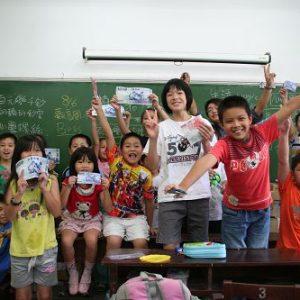 2教學~歡樂魔術11
