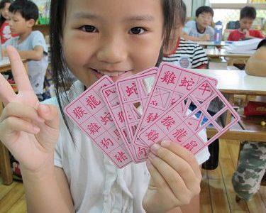 2教學~歡樂魔術2