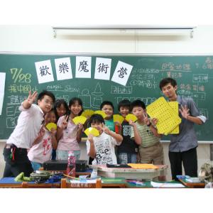 2教學~歡樂魔術8