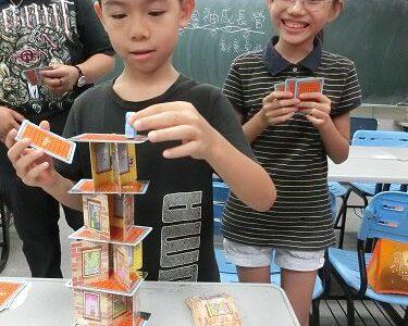 2教學~益智桌遊3