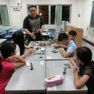2教學~益智桌遊4