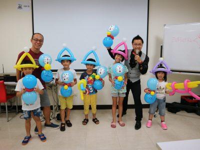 2教學~創意氣球 (16)
